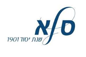 לוגו סלא